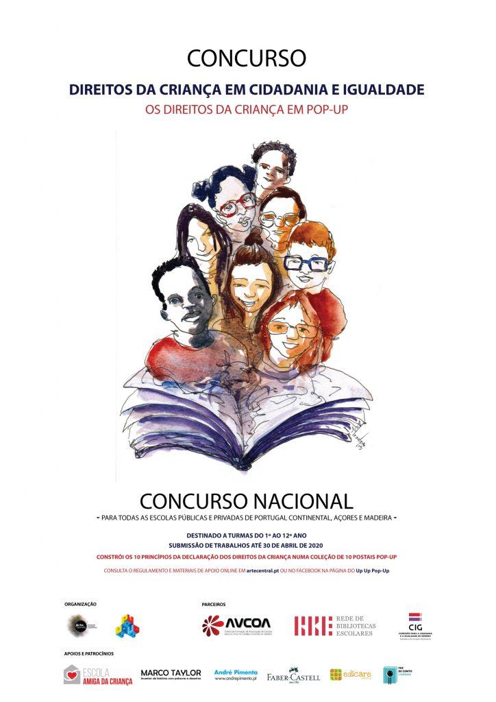 Concurso Nacional DIREITOS DA CRIANÇA EM CIDADANIA E IGUALDADE - Os Direitos da Criança em Pop-Up.